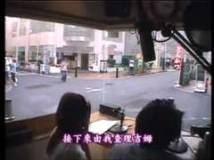 Japanese Radio Host Public orgasm